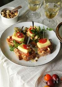 『チーズ・スモークサーモン・ナッツの温製ピンチョス』