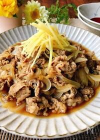 『牛肉と玉ねぎのすき煮』