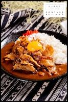 掴め!男の胃袋!横浜名物スタミナカレー!肉の作り方
