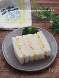 レンジで時短。ゆで卵不要の卵サンド