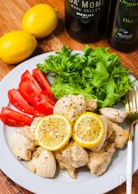 『鶏胸肉が超柔らか【マリネ調理】スパイス香るレモンチキン♪』
