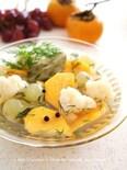 柿とぶどうのカリフラワーディルピックルス