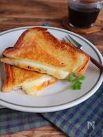 ハニーチーズメルト(ハニーチーズトースト)