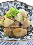 里芋と豚肉のごま味噌炒め