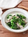 レンジで簡単♪豚肉と菜の花の蒸しサラダ!ノンオイルレシピ