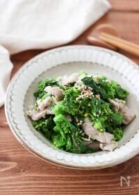 『レンジで簡単♪豚肉と菜の花の蒸しサラダ!ノンオイルレシピ』