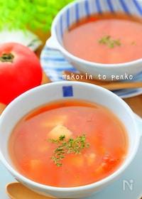 『驚く美味しさ!夏バテ防止!トマトとシーフードのスープ』