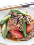 牛肉と夏野菜のオイスター炒め