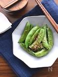 【シャキッと甘い♪】スナップエンドウの中華風炒め