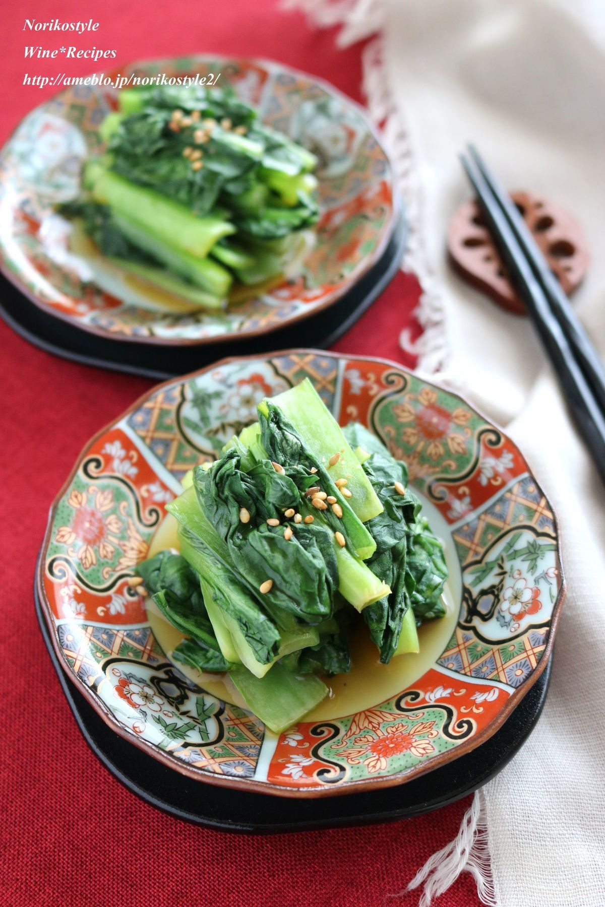 小松菜 レンジ