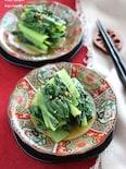 レンジで3分!小松菜のオイスターソース蒸し