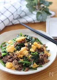 『ご飯にめっちゃ合う♡牛肉とほうれん草と炒り卵の甘辛ごま炒め』
