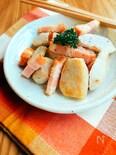 シンプルメニュー♪里芋と厚切りベーコンのソテー