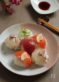 『載せるだけ♪てまり寿司』