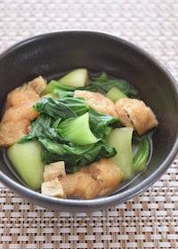 『青梗菜と油あげの煮浸し』