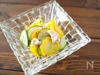 簡単さっぱり!ズッキーニのレモンマリネ