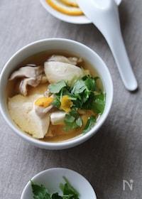 『鶏と崩し豆腐の柚子風味スープ。』