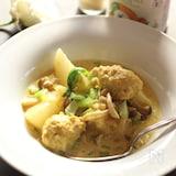 鶏団子とカブのカレークリーム煮