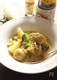 『鶏団子とカブのカレークリーム煮』