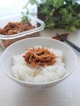 ご飯のお供に!生姜とえのきの佃煮