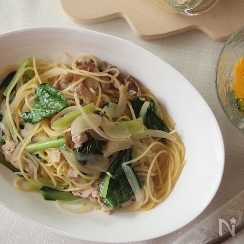 豚肉と小松菜のパスタ