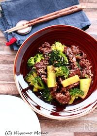 『【食材2つ】 牛肉とブロッコリーのオイスターソース炒め』