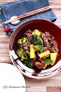 【食材2つ】 牛肉とブロッコリーのオイスターソース炒め