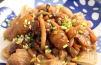 豚肉と栗の甘辛煮