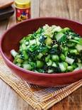 ポリ袋で*小松菜の即席塩昆布漬け*