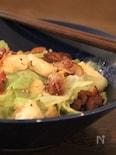10分で!カリカリ豚と豆腐の旨塩炒め