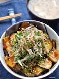 5分de完成♡甘酸っぱさがたまらない♡茄子の梅てりやき丼♡