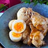 調味料大さじ1*鶏手羽元とたまごの濃厚コクうま煮込み