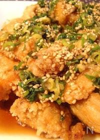 『あっさり中華風ごまダレで☆鶏むね肉の唐揚げ』