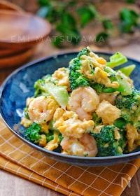 『*ブロッコリーとむき海老と卵のオイマヨサラダ*』