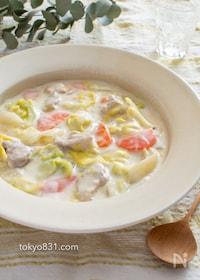 『鶏肉と春キャベツのクリームシチュー。ルー不要。おかずスープ。』
