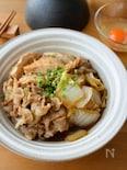 味しみ!フライパンで。『白菜と豚肉のすき焼き風煮』#簡単