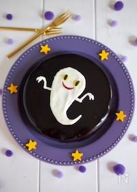 『ねないこだれだ〜のチョコムースケーキ』