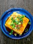 豆腐のガーリックステーキ