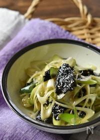 『長ネギと海苔の中華風サラダ』