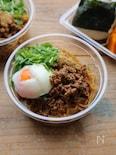 【15分弁当】台湾風まぜそば弁当
