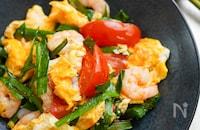 ご飯に合う♡夏のおかず♡『トマト入りえびニラ卵♪』