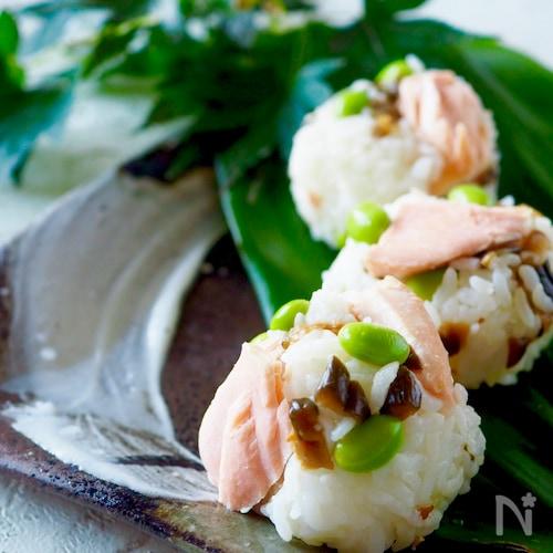 秋鮭と枝豆のまん丸おにぎり*お弁当にも