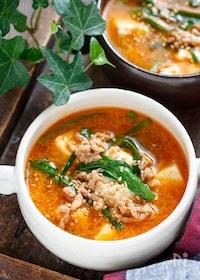 『豆腐とひき肉のうま辛♡スタミナ味噌スープ【#包丁不要】』
