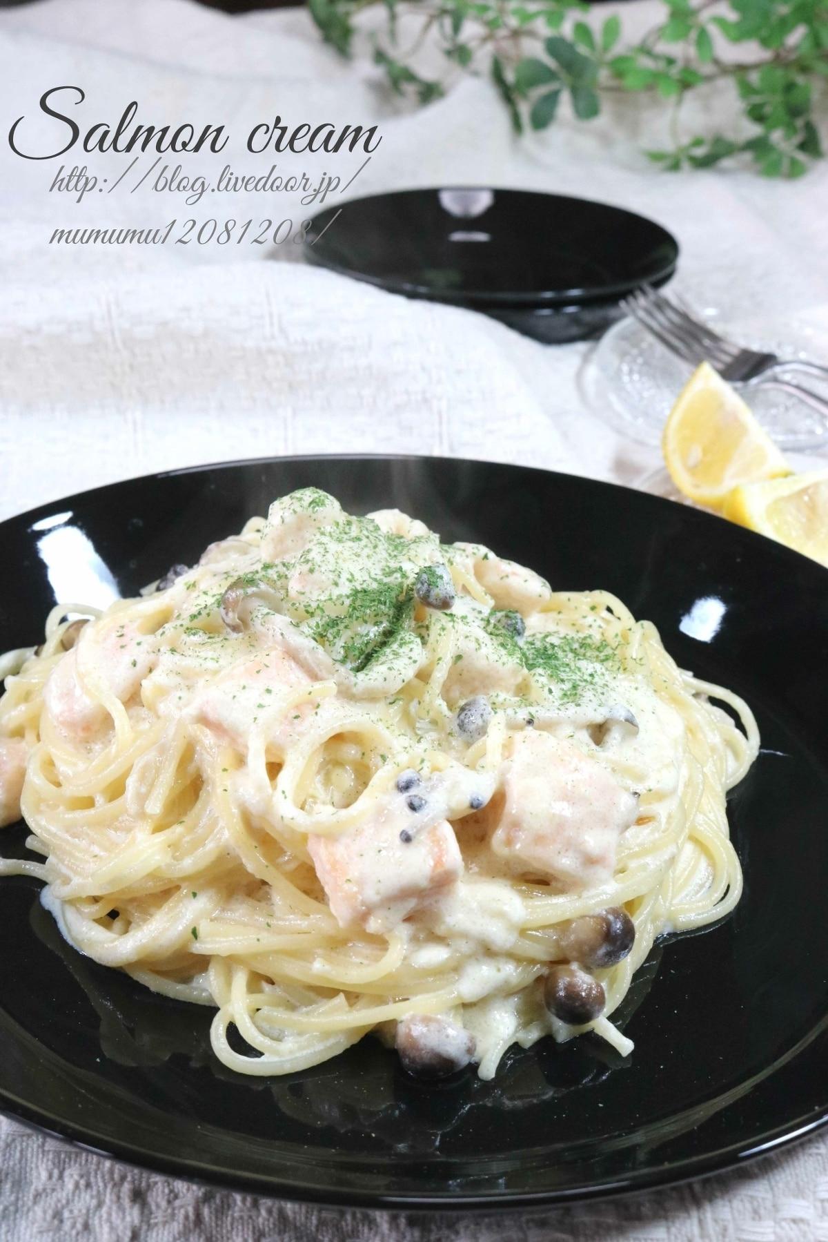 レシピ パスタ レモン クリーム
