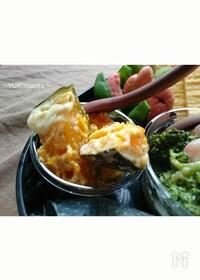 『お弁当に〜かぼちゃチーズin白みそ(常備菜)〜』