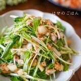 ボリューム満点♪水菜とツナのハニーマスタードドレッシング*