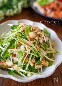 『ボリューム満点♪水菜とツナのハニーマスタードドレッシング*』