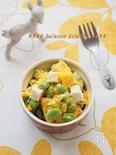 子ども喜ぶ かぼちゃと枝豆のサラダ