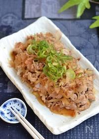 『豚こま切れ肉と玉ねぎの甘辛炒め【作り置き】』