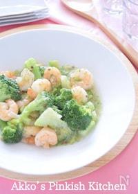 『海老とブロッコリーのコリアンダーあんかけ スパイス料理』
